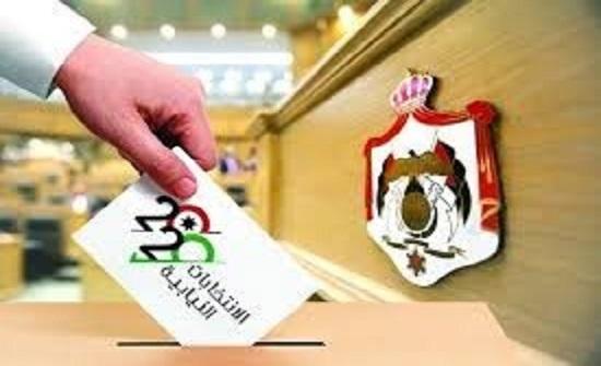 عجلون: ناشطون يدعون للمشاركة في الانتخابات لخدمة الوطن