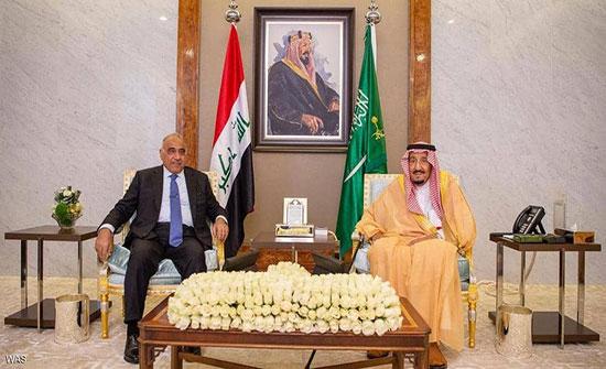 مباحثات سعودية عراقية.. عبد المهدي يؤكد حرصه على أمن المملكة
