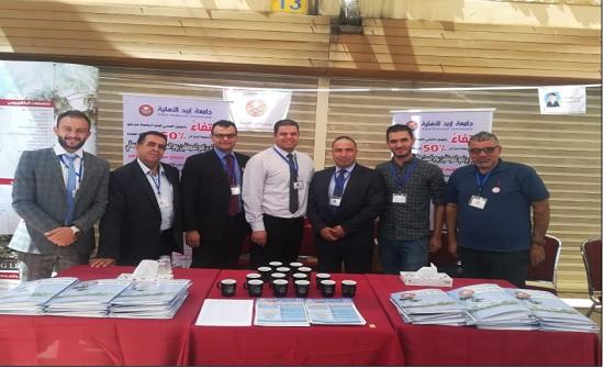 جامعة إربد الأهلية تشارك في كرنفال عيش حلمك في عمان