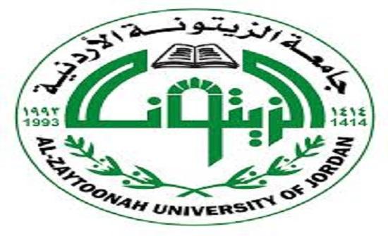 شهادة الجودة المستوى الفضي لكلية الحقوق بجامعة الزيتونة