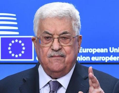 تحرك فلسطيني لإطار دولي لعملية السلام ينهي الاحتكار الأميركي