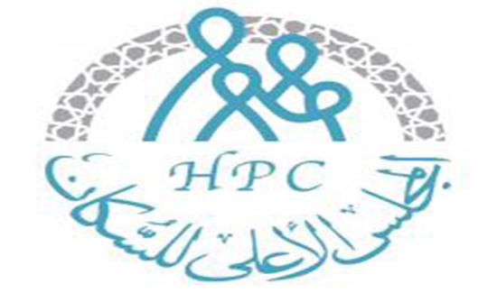 المجلس الأعلى للسكان يعقد ورشة للنواب حول القضايا السكانية والتنموية