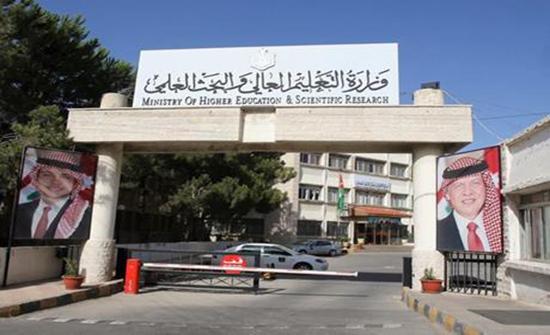 مباحثات أردنية مصرية في مجال التعليم العالي والبحث العلمي