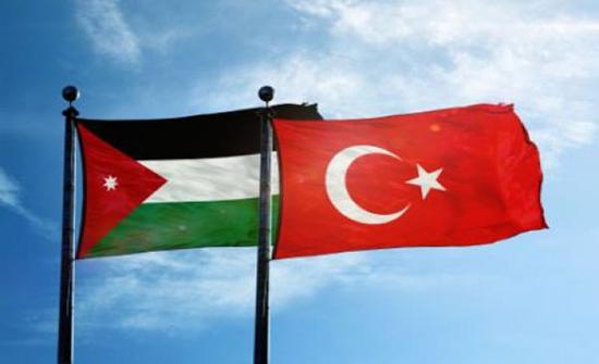 انطلاق فعاليات الايام الثقافية التركية بعمان