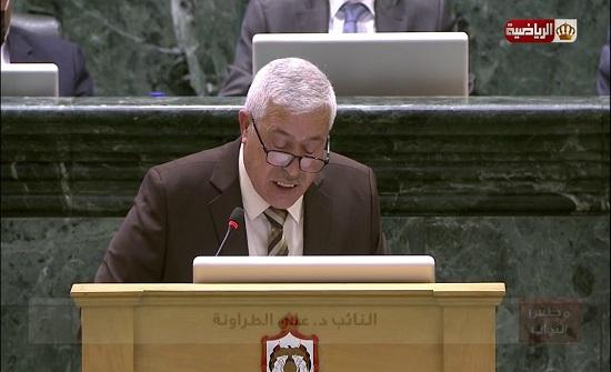 المشتركة النيابية تواصل مناقشة مشروع قانون أمانة عمان