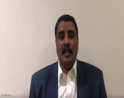 المسماري يوجه رسالة لليبيين.. ويكشف سبب خضوعه للحجر الصحي