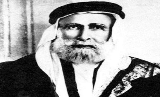 الذكرى الـ 90 لوفاة الشريف الحسين بن علي غدا