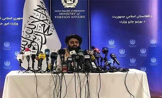 وزير الخارجية الافغاني : الولايات المتحدة تعاملت بشكل بشع مع ممتلكات الشعب الأفغاني