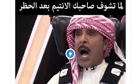 """فيديو عبدالله بالخير """"أجمل رد فعل في رامز مجنون رسمي"""""""