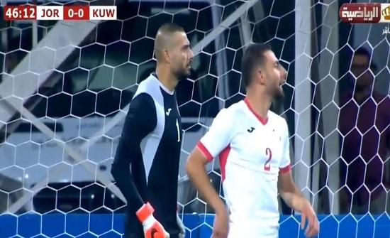 تعادل منتخب النشامى مع الكويت بدون أهداف