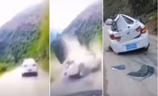 فيديو : سقوط صخرة عملاقة على سيارة ونجاة السائق في الصين