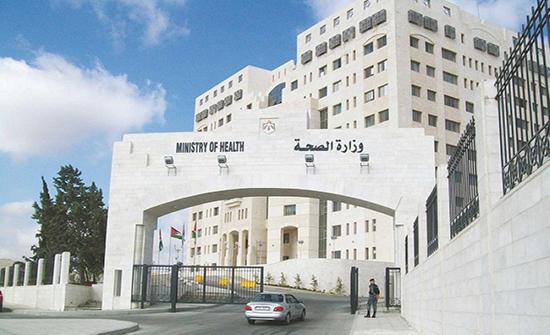 وزارة الصحة : دوام جميع فرق التطعيم غدا الثلاثاء
