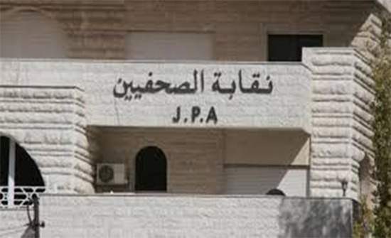 نقابة الصحفيين: اطلاق صندوق الاسكان للصحفيين