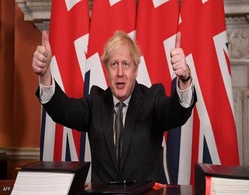 جونسون يبشر البريطانيين: هكذا ستكون بلدنا بعد البريكست