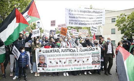 بمشاركة الآلاف.. احتجاجات في مدريد وباريس تنديدا بالعدوان الإسرائيلي