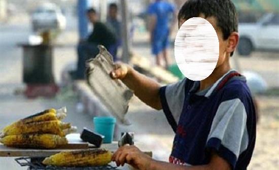 في اليوم الدولي للقضاء على الفقر.. 76 الف طفل بالاردن يعملون هرباً منه