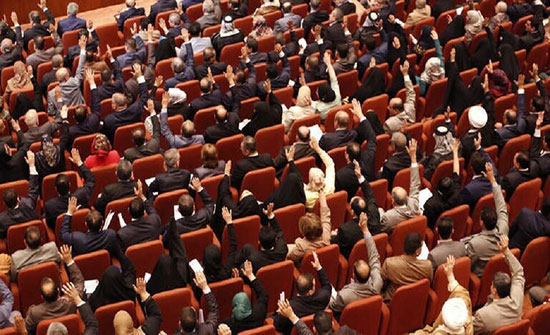 مجلس النواب العراقي يصوت على حل مجالس المحافظات باستثناء كردستان