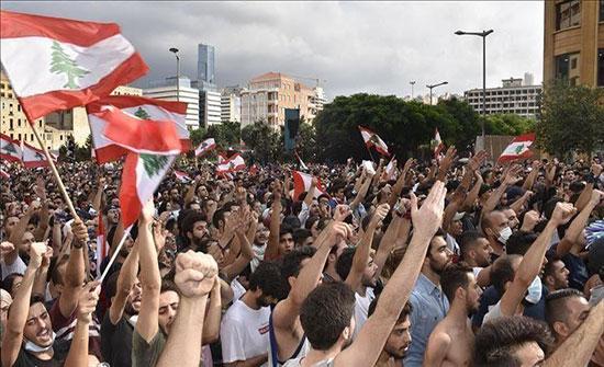 الداخلية اللبنانية: التحقيق بالمواجهات بين المحتجين وقوى الأمن