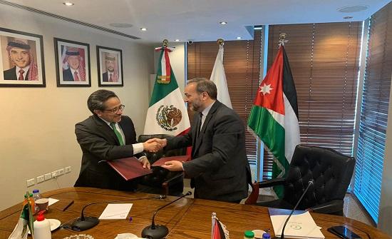 مذكرة تفاهم لتعزيز التعاون الاقتصادي بين الأردن والمكسيك