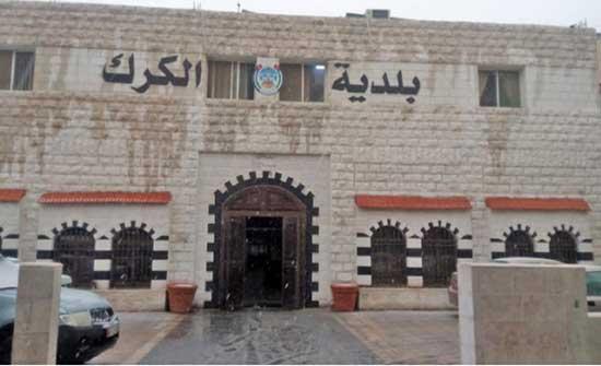 بلدية الكرك تواصل حملات الرقابة والنظافة خلال أيام العيد