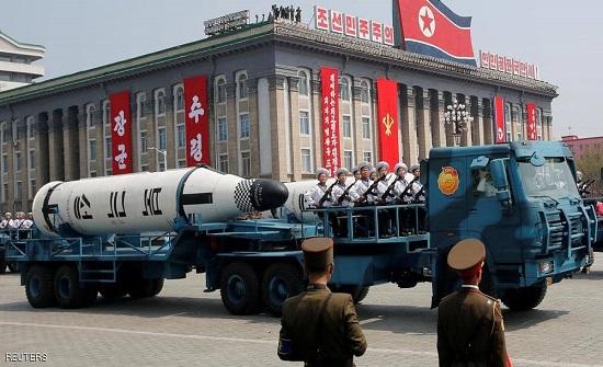 """بومبيو يقلل من أهمية """"الصاروخ المرعب"""".. شرط وحيد للتأكد"""