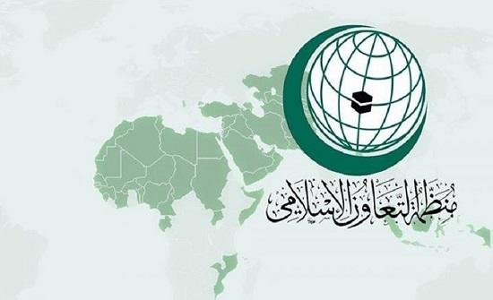 مندوب الاردن لدى التعاون الاسلامي يؤكد ضرورة وقف الاعتداءات الاسرائيلية