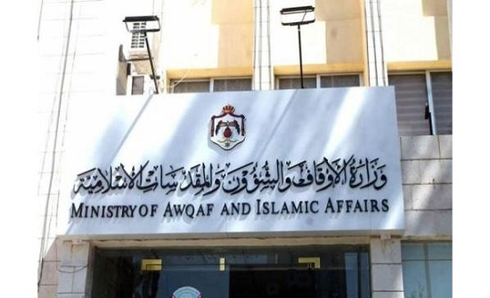 الأوقاف توضح حقيقة محاولة الاعتداء على مؤذن مسجد