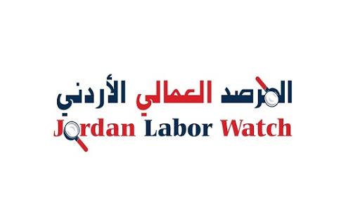 المرصد العمالي : فجوات العمل اللائق في الأردن تعمقت جراء جائحة كورونا