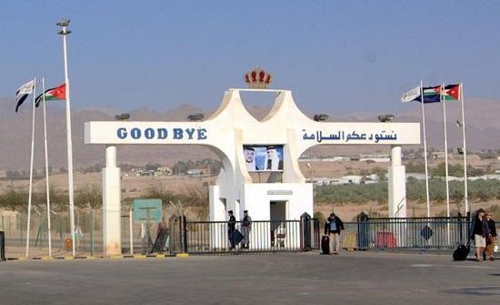 فتح جسر الملك حسين أمام حركة المسافرين 4 حزيران