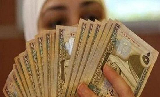 33.2 مليار دينار إجمالي الدين العام الأردني
