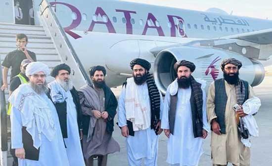 وفد أفغاني رفيع يصل الدوحة لعقد جلسات مع المسؤولين القطريين وممثلي الهيئات الأممية والدول الغربية