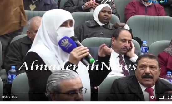 العتوم تسأل عن الشواغر والتعيينات للدوائر الحكومية في جرش
