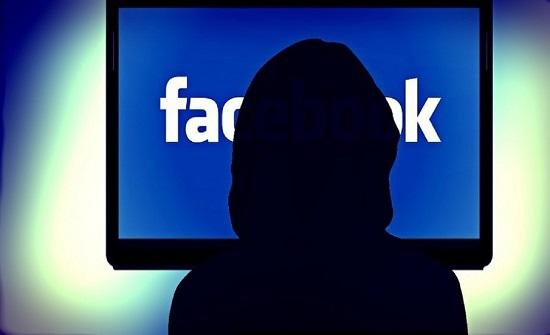 مصر : القبض على شاب أعلن استعداده لممارسة الفجور عبر الفيسبوك