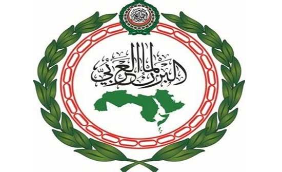البرلمان العربي: استحداث أدوات جديدة لدعم ومساندة القضايا العربية مع الجانب الأوروبي