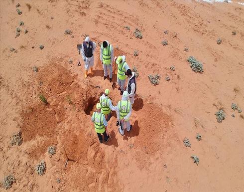 ليبيا.. انتشال 9 جثث من مقابر جماعية في ترهونة