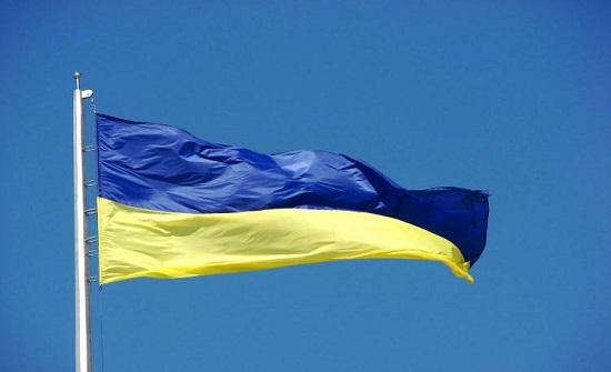 اوكرانيا: ندعم جهود الاردن للحفاظ على أمنه واستقراره