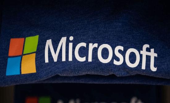 بطريقة ماكرة.. موظف يسرق ملايين الدولارات من مايكروسوفت!