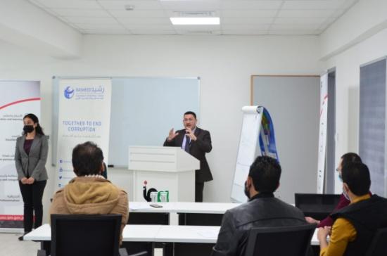 معهد الإدارة العامة يطلق فعاليات الفوج الأول لبرنامج الحوكمة والمهارات القيادية