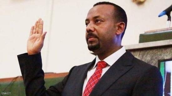 إثيوبيا: قوات إريتريا بدأت الانسحاب من تيغراي