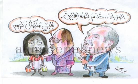 إلى الأردنيين : هل تصدقون هذا التصريح للملقي ؟