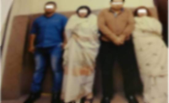 """مصر: ضبط زوجين يدعوان لــ """"تبادل الزوجات"""" عبر """"فيس بوك"""""""