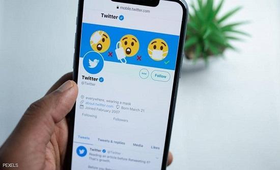 """تغريدة """"تاريخية"""" ساخرة من تويتر.. وكبرى الشركات تعلق"""