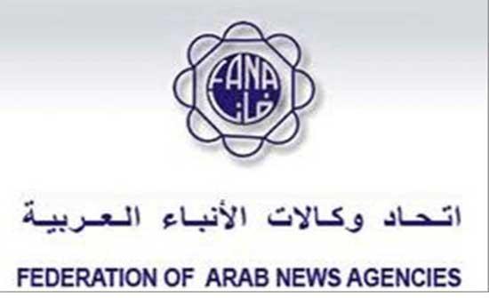 انطلاق أعمال عمومية اتحاد وكالات الأنباء العربية