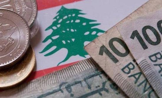 لبنان: شُحّ الدولار يحرّك السوق السوداء... وإجماع سياسي على تثبيت الليرة