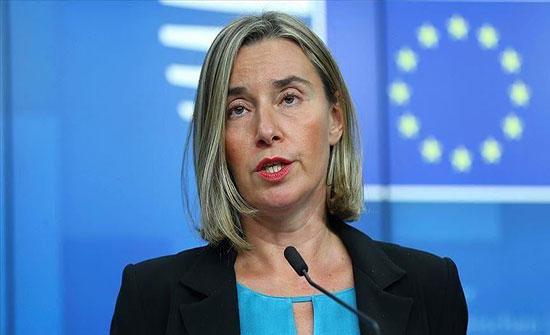 موغريني : الاتحاد الأوروبي ملتزم بدعمه للأردن