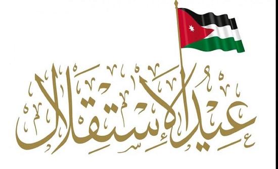عساف يدعو لإبراز المظاهر الاحتفالية بعيد الاستقلال