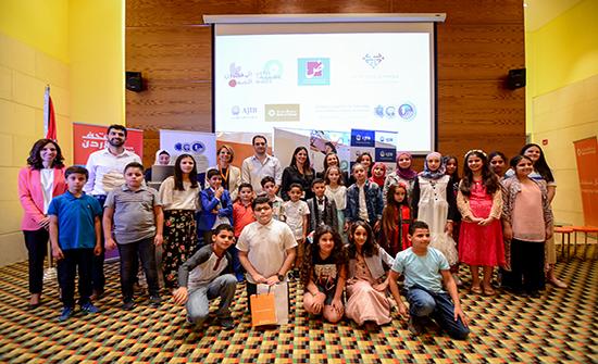 المفكرون الصغار تكرّم الفائزين بمسابقة أقرأ بالعربية
