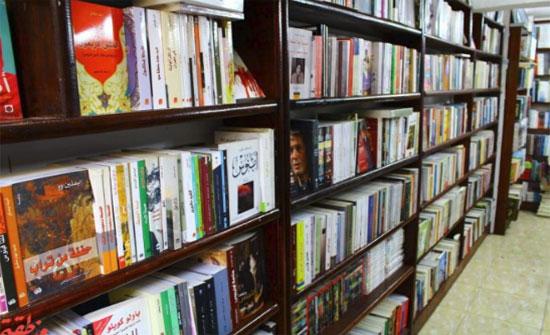 اتحاد الناشرين يطالب بإلغاء فرض 10% ضريبة مبيعات على الكتب..(صور)