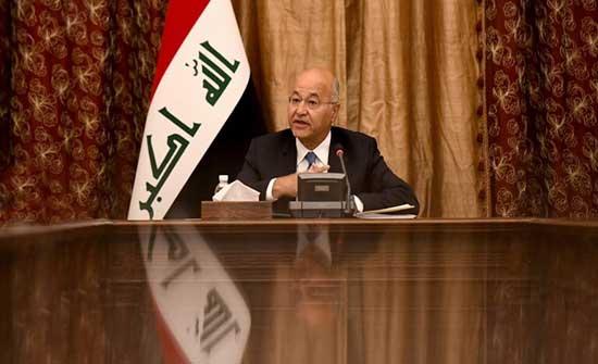 """الرئيس العراقي يصف الانتخابات التشريعية المقبلة بـ""""المفصلية"""""""