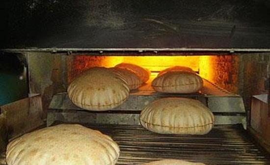 الخبز يُدخل الأردن كتاب غينيس نسخة 2020